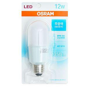 오스람 절전형 LED램프 12W 주광색