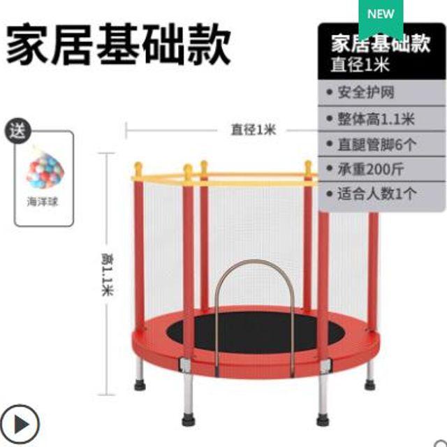 [해외] 어린이 점프 놀이기구 완구 운동기구 덤블링 텀블링 1