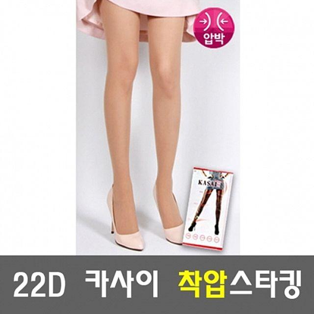 韩国直邮 鸭绒丝袜裤袜裤袜正装丝袜打底裤紧身丝袜