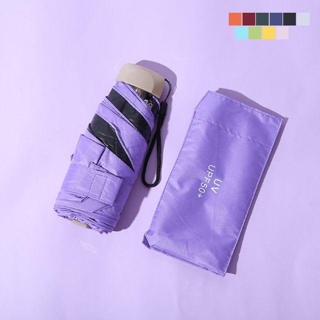 W 키밍 컬러 5단 우양산 미니 휴대용 우산 양산