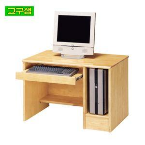 어린이 원목 컴퓨터책상 H37-2