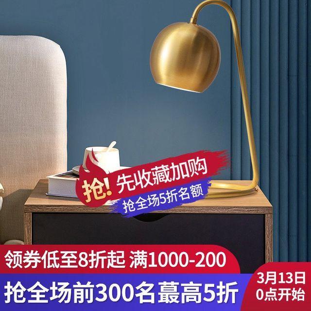 [해외] 인테리어 스텐드 조명 든 구리 장식 램프