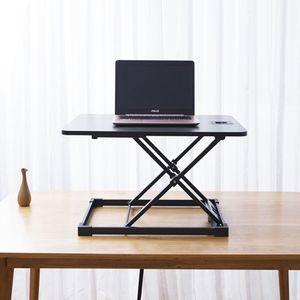 PL 이동식 편리한 스탠딩 오피스 테이블