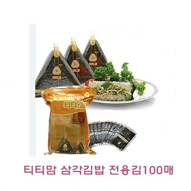 티티맘 삼각김밥 전용김100매,티티맘삼각김밥전용김,삼각김밥만들기,삼각김밥김