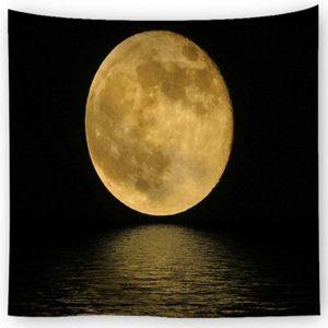 무드 감성 인테리어 보름달 가림막 포스터 선택 특대