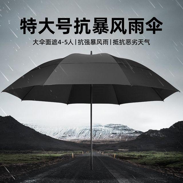 [해외] 패션소품 양산 방수 방풍 보강 초대형 확대 우산