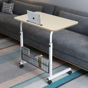 이동식 사이드테이블 간이 보조 책상 높이조절 인강