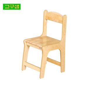 어린이 원목 열린 의자 다리 자작합판 H74-4