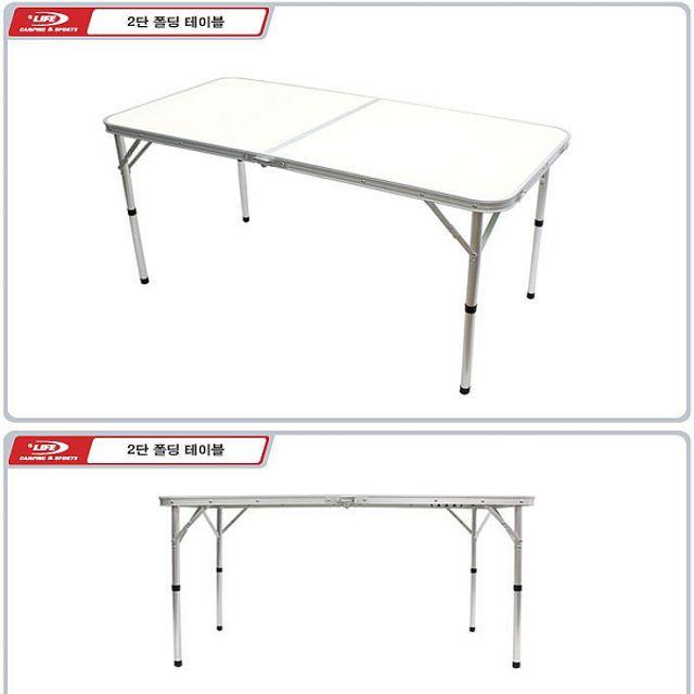 캠핑테이블 2단 폴딩 테이블 야외테이블 접이식테이블