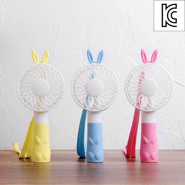 [현재분류명],목걸이홀더USB 바니프렌즈 휴대용선풍기,미니선풍기,휴대용선풍기,목걸이선풍기,선풍기