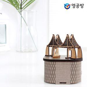 DIY회전우드오르골부산광안대교(YM956)
