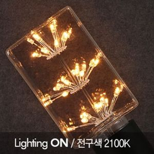 LED 에디슨 전구 인테리어 전구 램프 무드등 2W C90