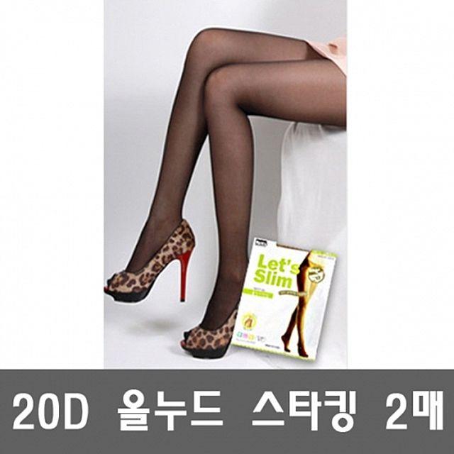韩国直邮 长筒袜内裤长筒袜正装丝袜打底鞋长筒袜