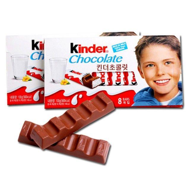 킨더초콜릿 T8 - 수입초콜릿 발렌타인데이 선물 초콜렛,페레로로쉐,킨더,초콜릿,초콜렛,발렌타인,발렌타인데이,선물