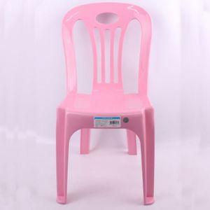 솔리드 등받이의자(핑크)