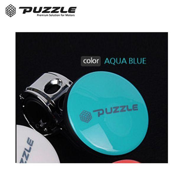 퍼즐 파워핸들1-블루 [제작 대량 도매 로고 인쇄 레이저 마킹 각인 나염 실크 uv 포장 공장 문의는 네이뽕]