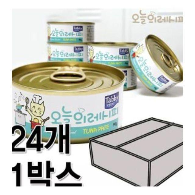 [A9B273] 유산균 고양이파우치간식 캔 애견용품 고양이밥 습식파우치 캣간식 스케지어파우치 고양이간식 펫우유
