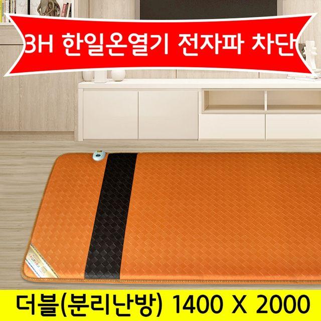 3H한일온열기 띠사각 더블 분리난방 전기매트 장판