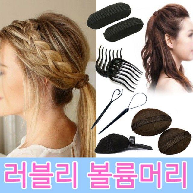볼륨헤어 스타일링 머리핀모음전/셀프헤어스타일링