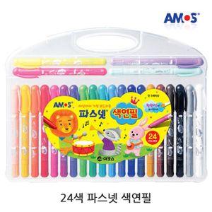 24색 파스넷 색연필_1P_크레용 미술 색칠 놀이