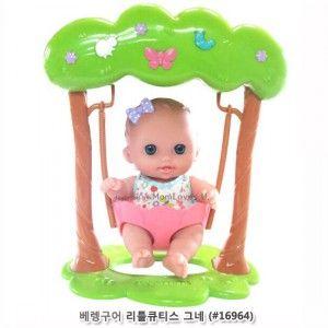 유아용 장난감 베렝구어 그네 완구
