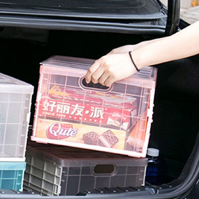 W 다용도 트렁크 겸용 접이식 수납 플라스틱 정리통