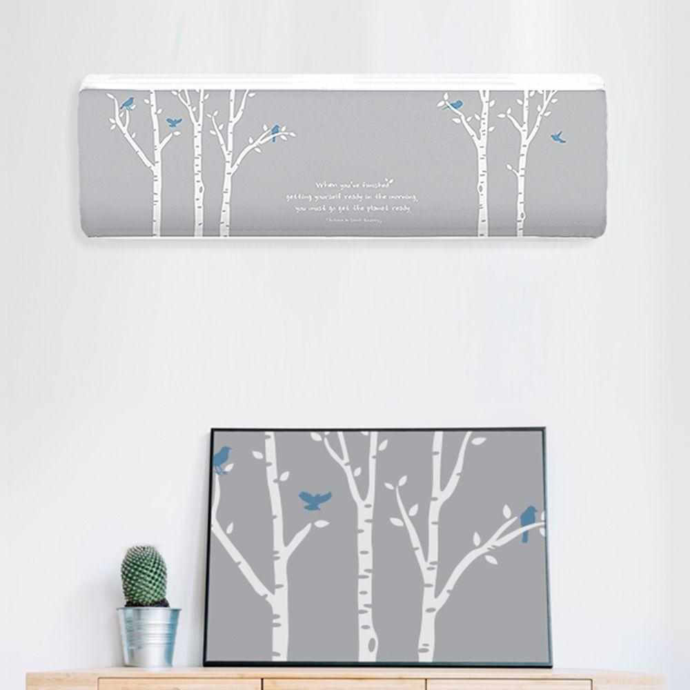 에어컨커버 벽걸이형 트라이앵글 블루드림-보호 덮개