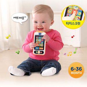 아이 상상력 자극 역할놀이 완구 스마트폰 장난감