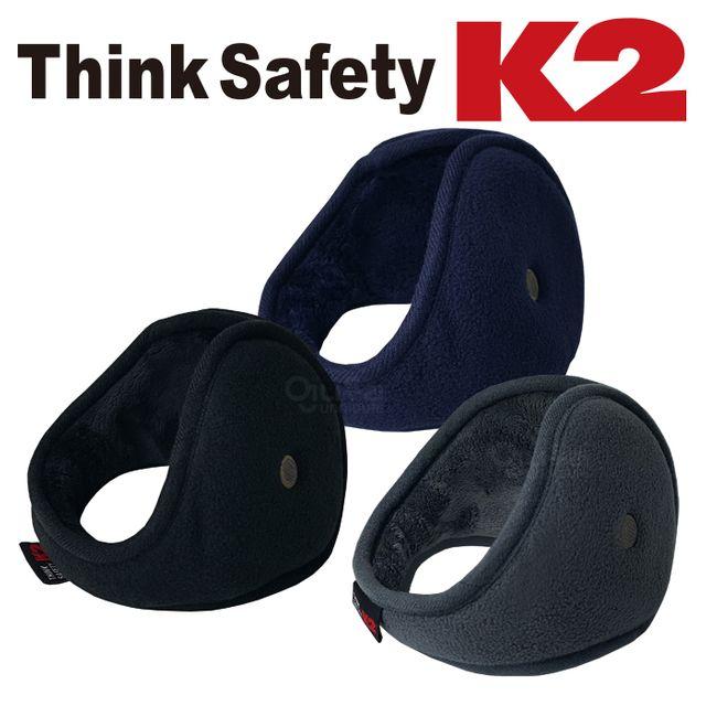 K2귀마개 IMW12902 귀덮개 귀마개 귀도리 방한귀마개