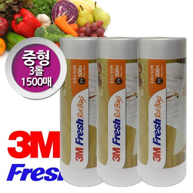 W 3M Fresh 롤위생백 중형 3롤 총1500매
