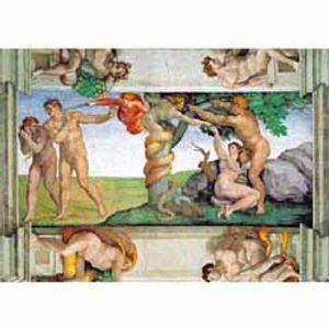 원죄 바티칸 1000조각 퍼즐