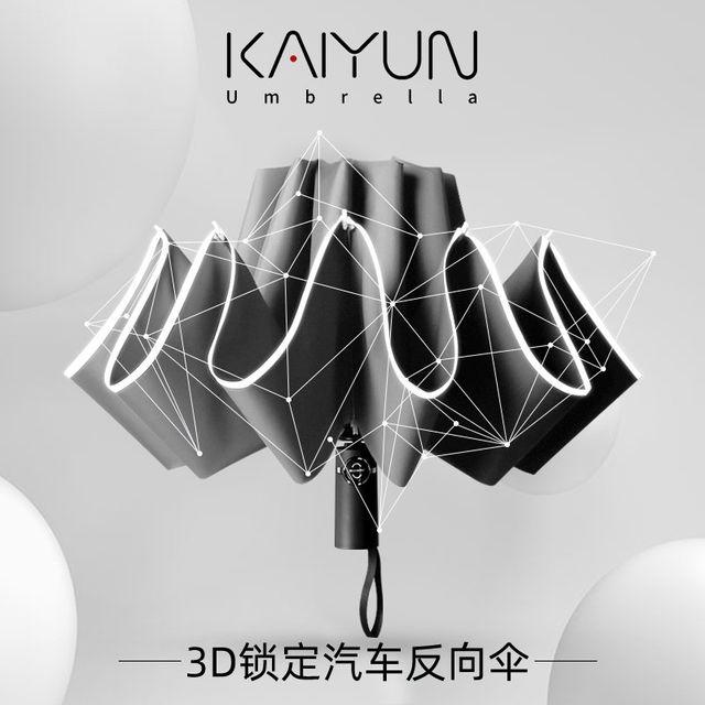 [해외] 패션소품 양산 방수 방풍 동 우산 대형 대형