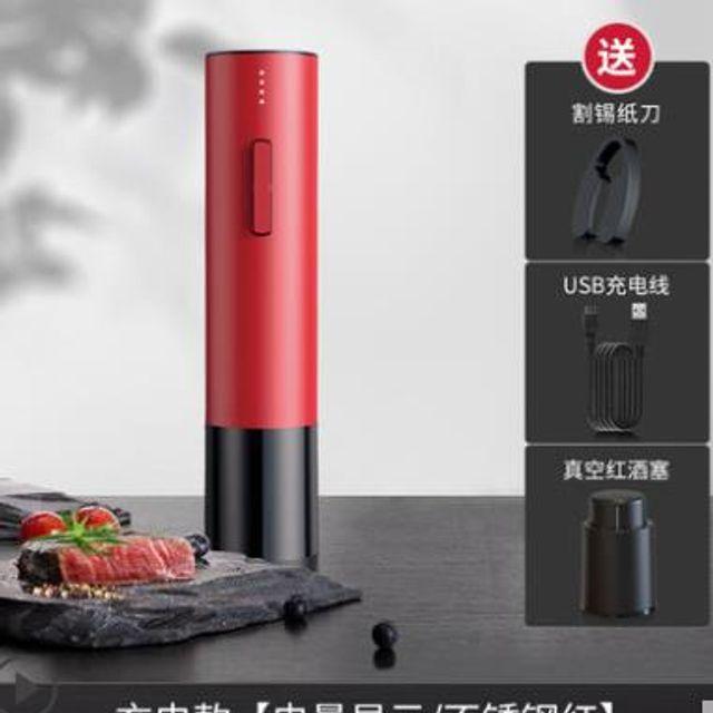 [해외] 전동 자동 와인 오프너 스틸 병따개 주방용품 24