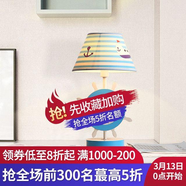 [해외] 인테리어 스텐드 조명 램프 현대 미니멀