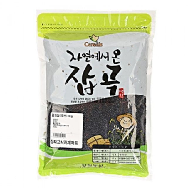 흑진주(검정쌀.국내산)1kg,쌀5kg,고시히카리10kg,찹쌀,신동진쌀20kg,백미20kg,백미10kg,잡곡,이천쌀,현미10kg,고시히카리20kg
