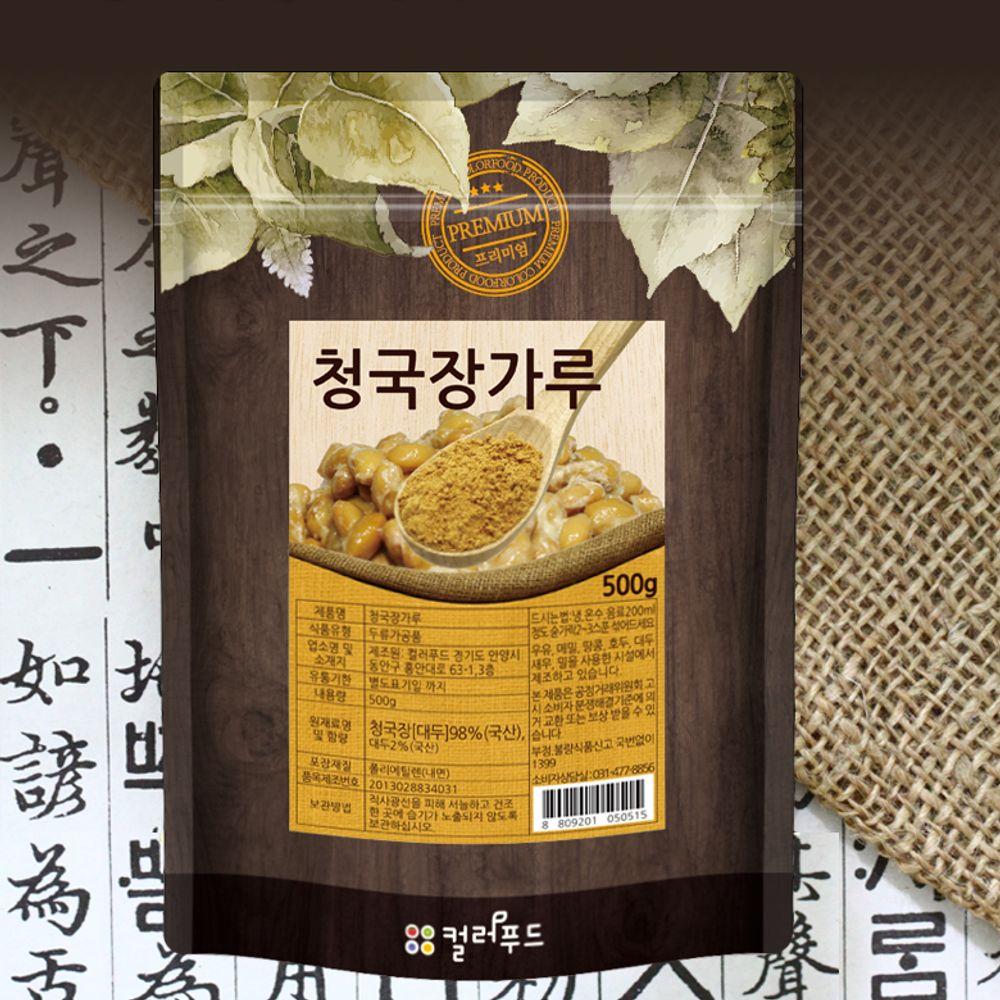 [더산쇼핑]청국장가루 국산 500g 청국장분말 청국장환