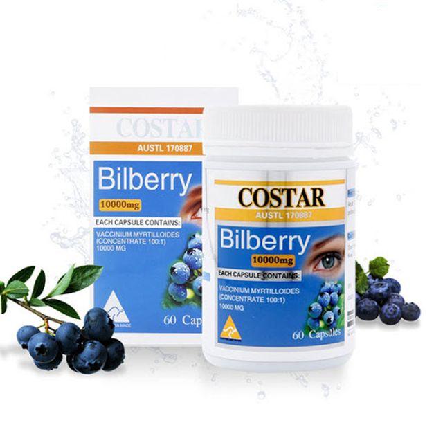 [해외] 호주 코스타 눈영양제 빌베리 10000mg 60캡슐