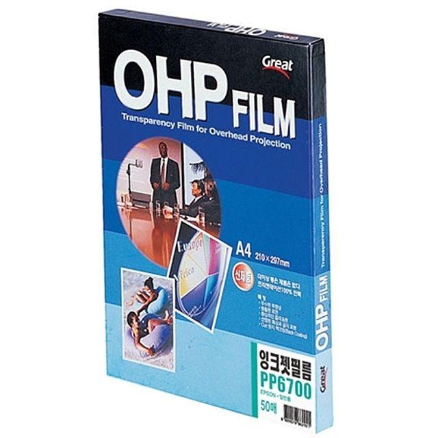잉크젯프린터전용 OHP필름 A4 50매 PP6700 [제작 대량 도매 로고 인쇄 레이저 마킹 각인 나염 실크 uv 포장 공장 문의는 네이뽕]