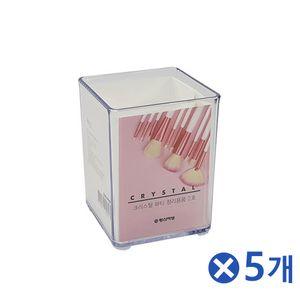 투명 뷰티소품 정리함 2호x5개 향수진열대 수납정리