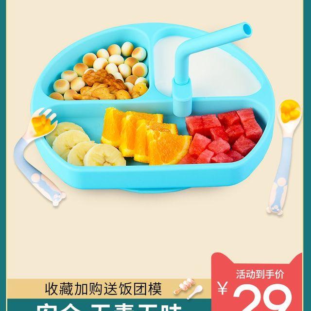 [해외] 주방용품 식판 식사 훈련 보충 식품 식기