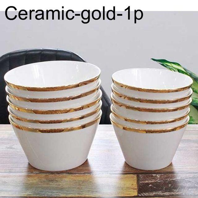 골드라인 도자기 접시 2종 택1