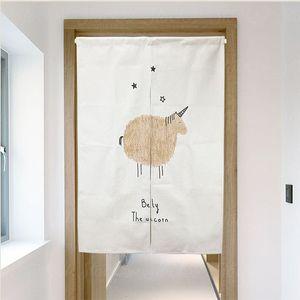 창문 주방 화장실 공간 분리 커튼