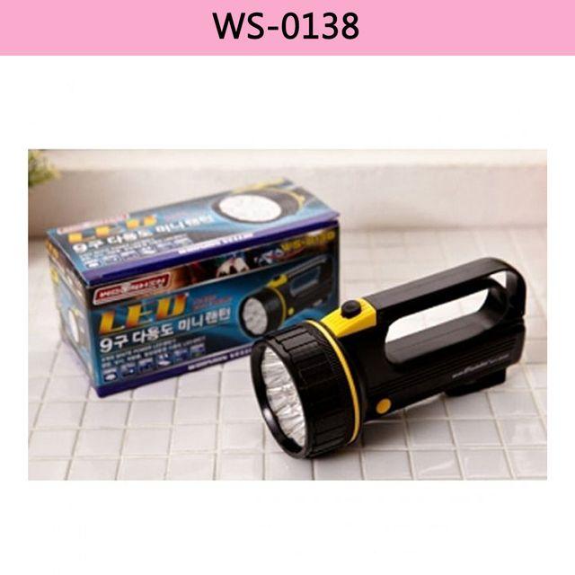 WS 9구 LED 후레쉬 휴대용 낚시 1개
