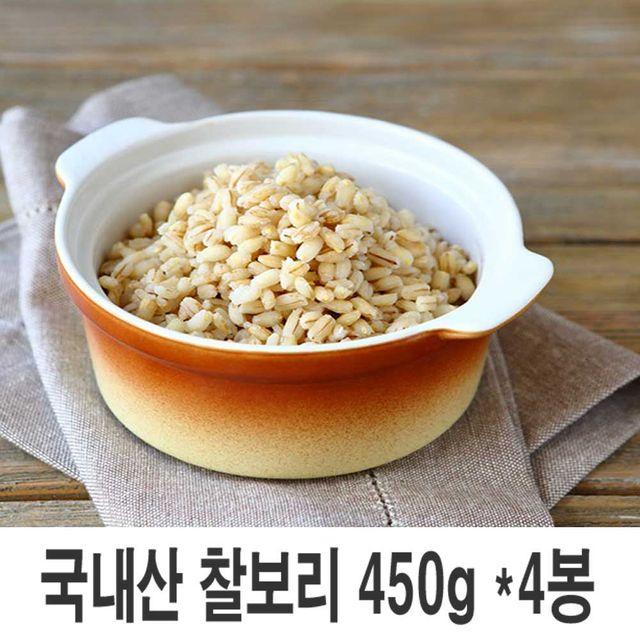찰보리 영양 건강 우리집 밥맛 식탁 먹거리 곡류 판매