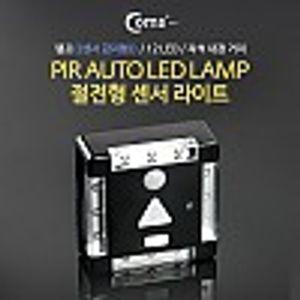 Coms 램프(센서등 감지형)12LED 자석내장Black 스위치