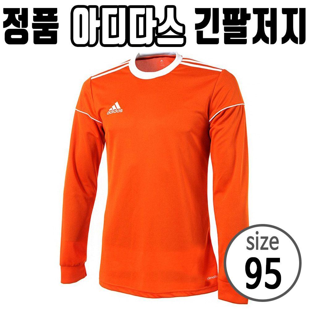 아디다스 축구 유니폼 티셔츠 운동복 츄리닝 긴팔 95