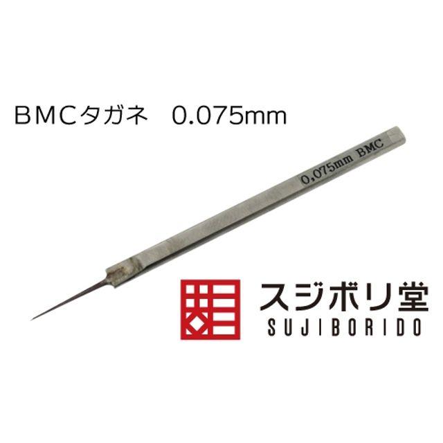 BMC 끌 T 005N 모형공구도료서적 니퍼공구류 줄끌 SUJIBORIDO 디자인모형소품