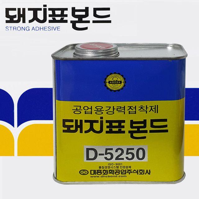 W 대지표 공업용 깡통점착제 강력BOND 1kg대