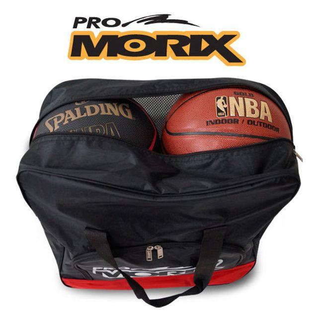 프로모릭스 농구공가방 (공 4개 수납가능)