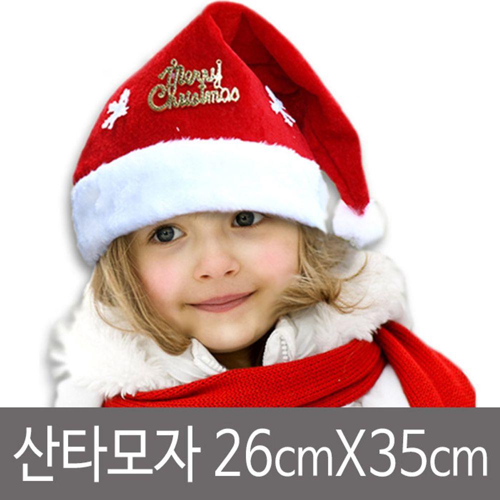 크리스마스 장식 소품 머리띠 아기 유아 아동 동물 모자 산타 학예회 행사 파티 [제작 대량 도매 로고 인쇄 레이저 마킹 각인 나염 실크 uv 포장 공장 문의는 네이뽕]